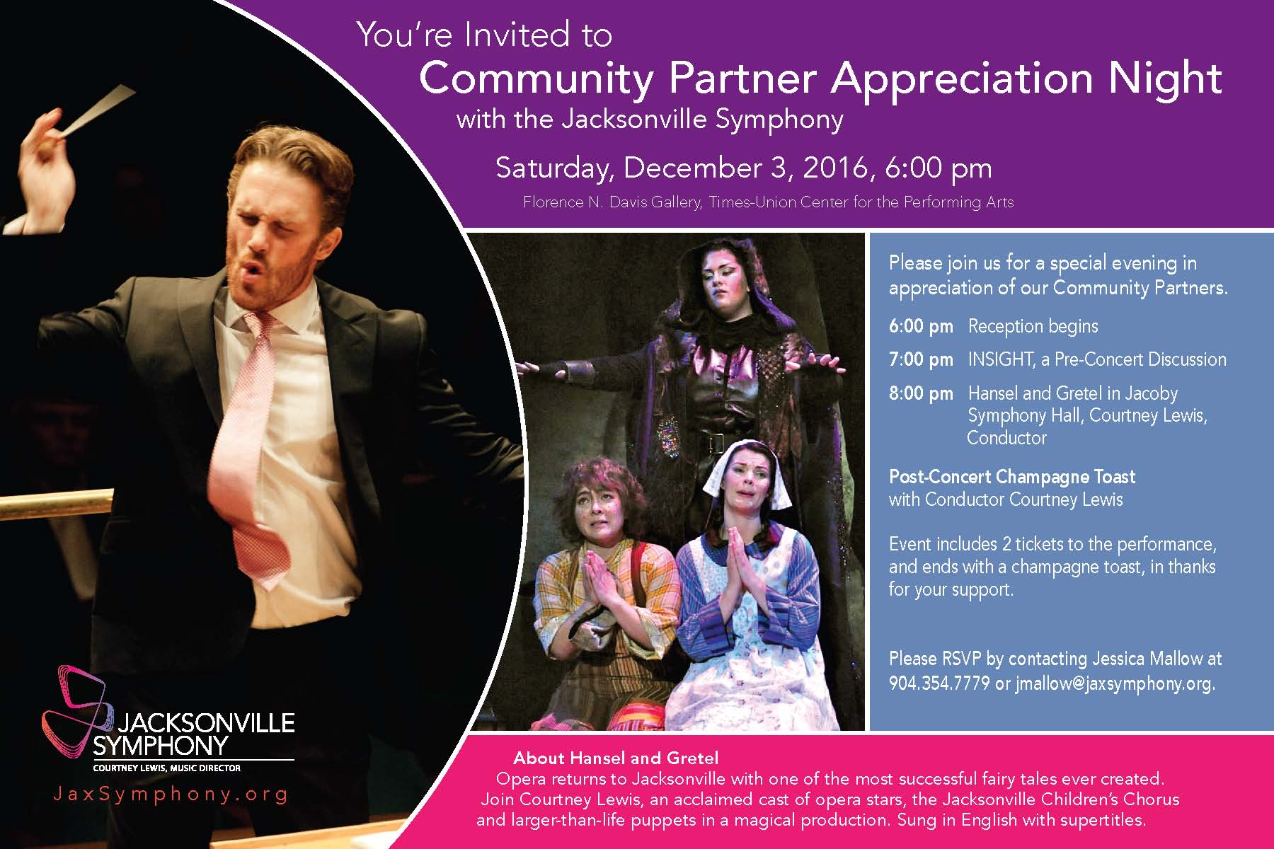 community-partner-appreciation-night-december-3-2016